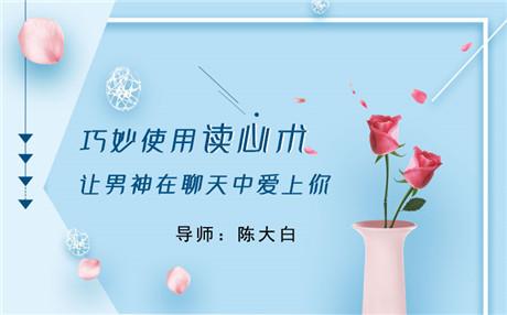 北京離婚率超過50% 離婚的原因到底是什么
