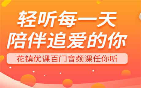 你了解过浙江省工商局局长郑宇民吗?