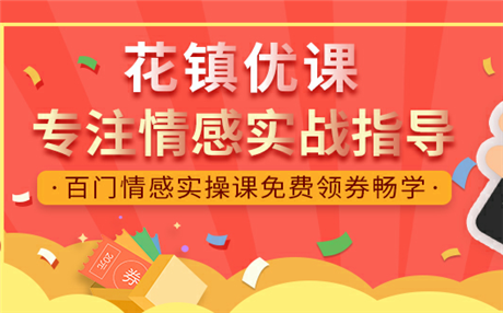 台湾哪家姻缘好的介绍