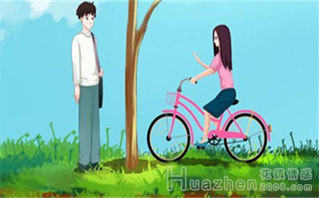 我和初恋的故事 是我独家的记忆