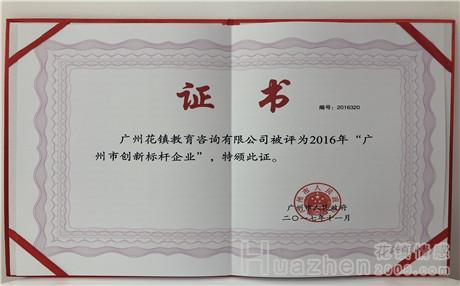 2018婚姻法新规定,不能随便离婚...