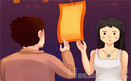 新婚姻法离婚财产分割标准