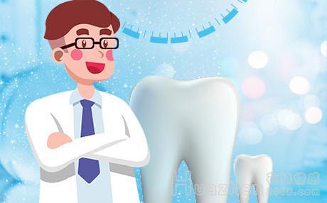 牙病治疗医保报销吗?牙病防治所是公立的吗?