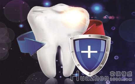 牙齒鬆動怎麼治療