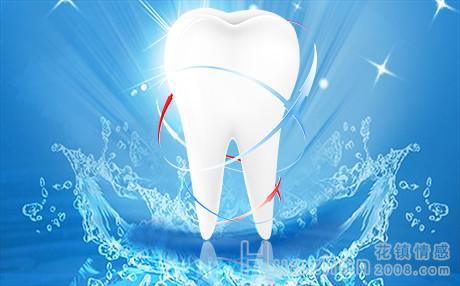 牙齒護理:牙齒畸形怎麼辦?