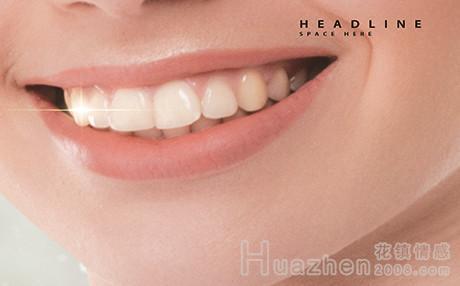 牙縫太大怎麼辦:牙縫能補嗎