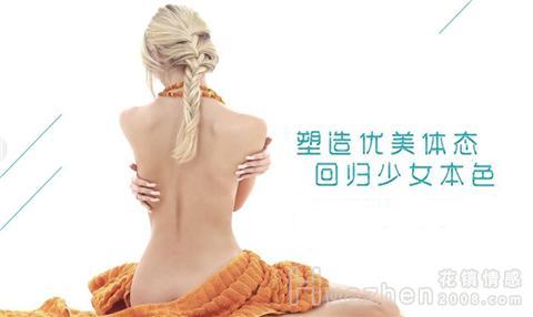 自体脂肪丰胸手术效果如何?