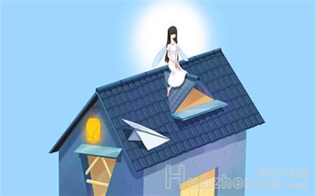 离婚财产分割的原则是什么?