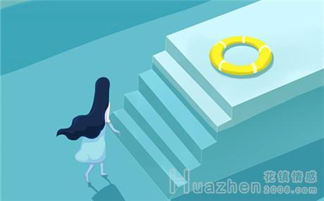 结婚仪式流程都有哪些步骤
