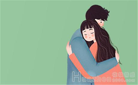 爱情观测试:寻找走失的情人看你的爱情观