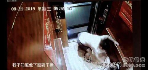 宇芽被家暴!家暴大数据:每7.4秒就有一个中国女性被家暴