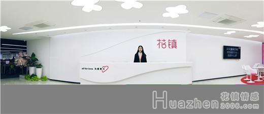 广州创新企业联盟副秘书长参观花镇并体验铜锣疗愈解压服务