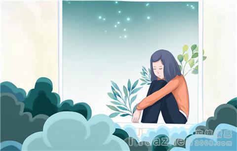 失恋后你需要多久恢复,三个月定律在你身上起效吗?