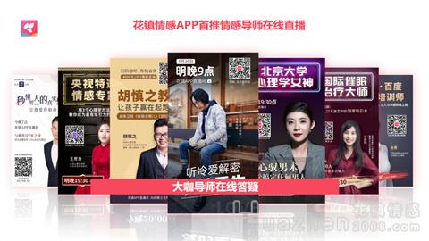 喜訊!花鎮情感APP軟件被認定為廣東省高新技術產品