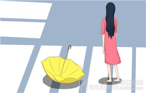 情感修复:怎么处理上一段关系走向下一段