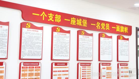 """""""像优秀共产党员那样去奋斗""""-学习卢永根等同志先进事迹"""